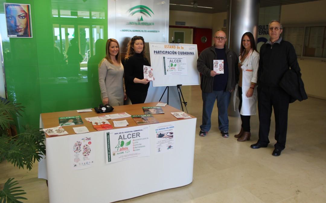 El Área Sanitaria Axarquía colabora con la Asociación para la Lucha Contra las Enfermedades Renales en la promoción del Día Mundial del Riñón