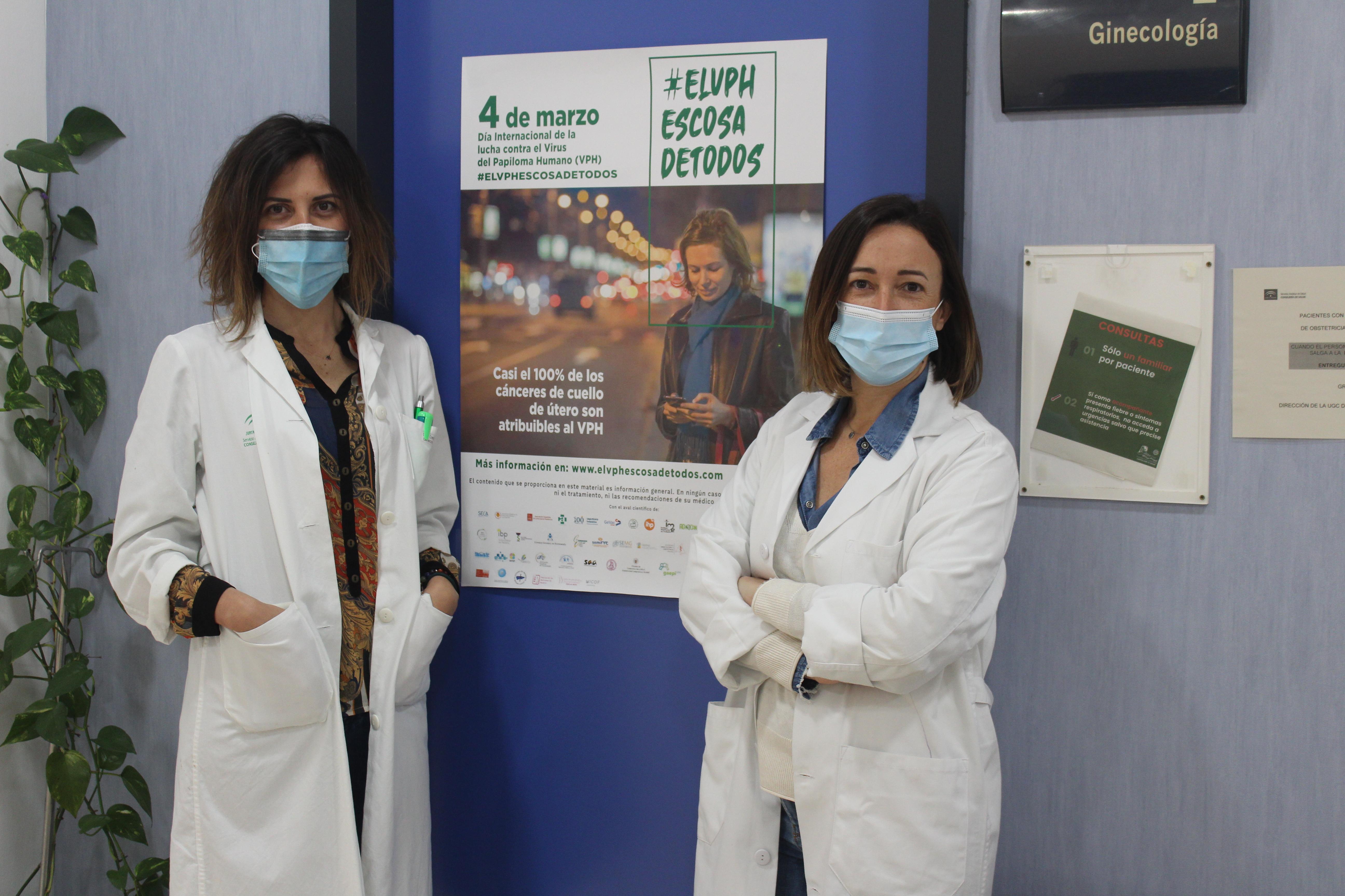 El Área Sanitaria Este de Málaga-Axarquía se suma a la jornada de sensibilización del Día Mundial de Concienciación sobre el Virus del Papiloma Humano (VPH)