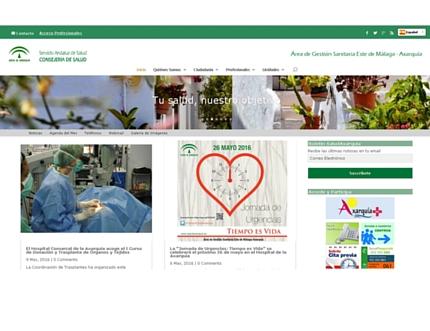 Saludaxarquía da nombre a los nuevos canales de comunicación desarrollados por el Área Sanitaria
