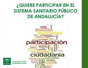 Participación Ciudadana SSPA. ¿Quiere participar en el sistema sanitario público de andalucía?