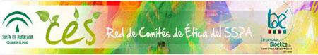 Logo Red de Comités del SSPA