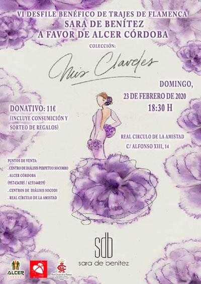 Cartel del VI desfile benéfico de trajes flamenca