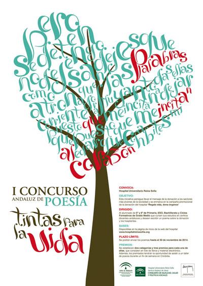 Cartel de la convocatoria del I Consurso andaluz 'Tintas para la vida'