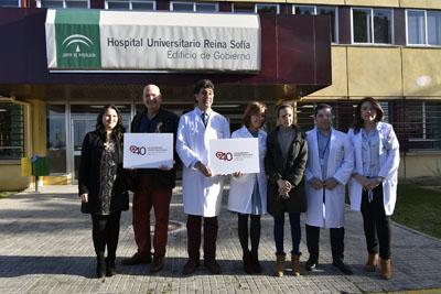 El Hospital conmemora el 40 aniversario del primer trasplante