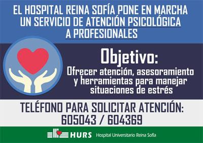 El Hospital Reina Sofia pone en marcha un servicio de atención psicológica a profesionales. Teléfonos 605043 / 604369