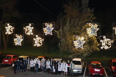 Iluminación especial en el Hospital Provincial