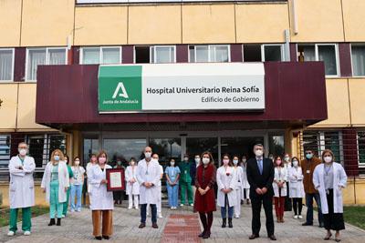Entrega del distintivo Índice de Humanización de Hospitales Infantiles por AENOR
