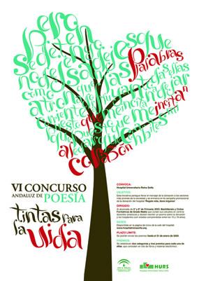 Cartel VI Concurso andaluz de poesía tintas para la vida