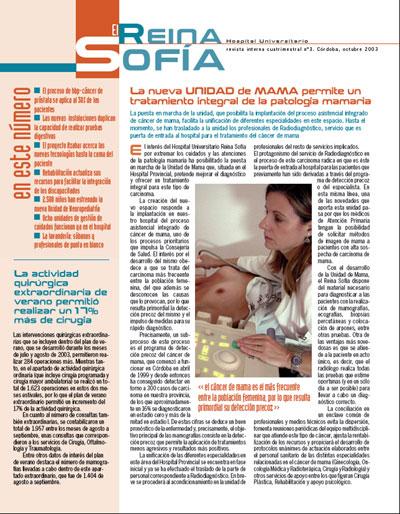 Portada del Reina Sofia nº 3 Octubre 2003