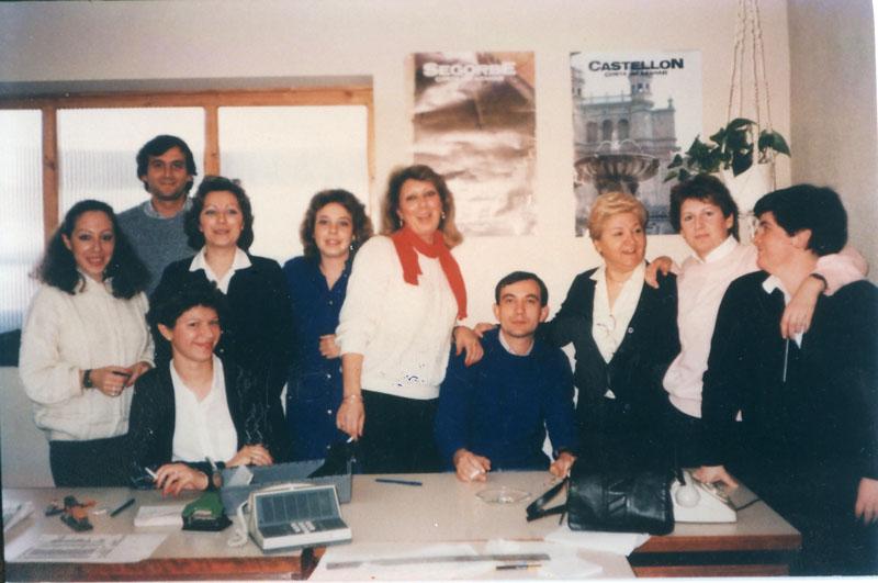 Personal del área de Admisión de Urgencias. 1994