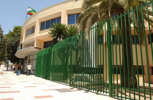 Fachada del Centro Periférico de Especialidades San José Obrero