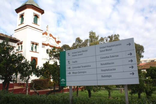 Entrada del Hospital Marítimo de Torremolinos