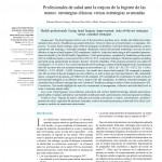 Profesionales de salud ante la mejora de la higiene de las manos: estrategias clásicas versus estrategias avanzadas