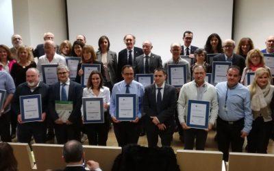 Granada apuesta por la calidad de sus servicios sanitarios con la certificación de 21 nuevos centros y unidades