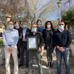 El Área Sur de Granada, primera en lograr la certificación de calidad como institución sanitaria