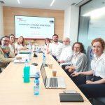 La Agencia de Calidad sanitaria de Andalucía inicia la evaluación de unidades de referencia del Sistema Nacional de Salud