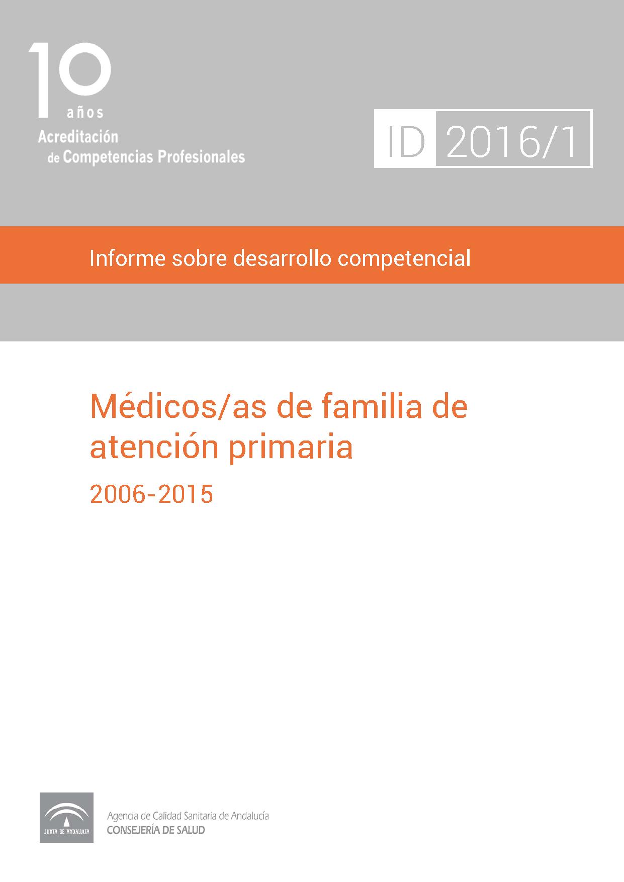 Informe sobre desarrollo competencial: Médicos/as de familia de atención primaria