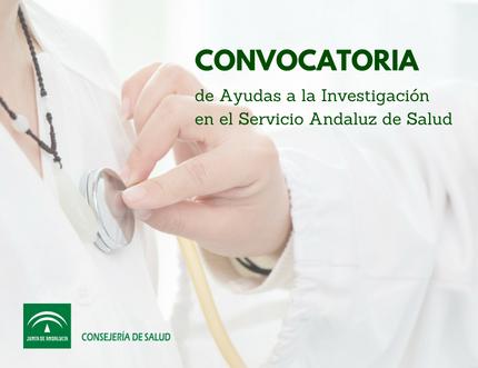 Ayudas a la investigación en el Servicio Andaluz de Salud