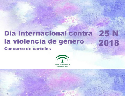 Concurso de carteles. Día Internacional contra la violencia de género 2018
