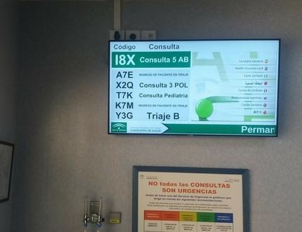 El Área Sanitaria Málaga-Axarquía mejora la seguridad y confidencialidad de los usuarios en las Urgencias Hospitalarias a través de un novedoso sistema
