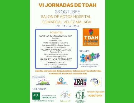 Mañana se celebran en nuestro Salón de Actos las VI Jornadas de TDAH