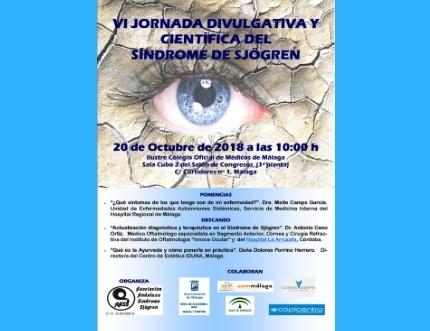 Este sábado se celebra la VI Jornada Divulgativa y Científica del Síndrome de Sjögren