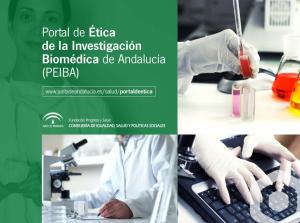 Portal de Ética de la Investigación Biomédica de Andalucía (PEIBA)
