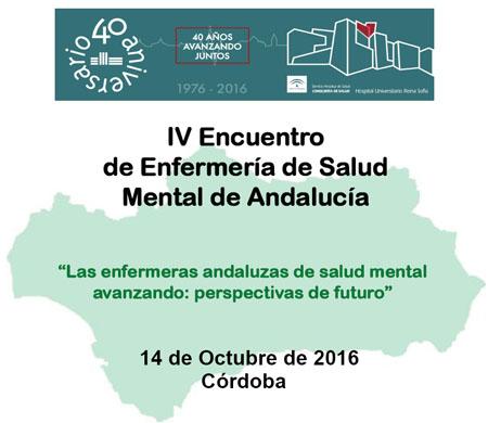 Logo del IV Encuentro de Enfermería de Salud Mental