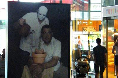 Foto de la exposición 'Regalos de vida' en Renfe