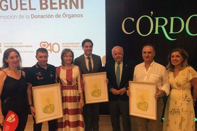 La Universidad de Córdoba patrocina estos galardones