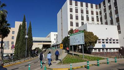 Foto de archivo del Hospital Reina Sofía