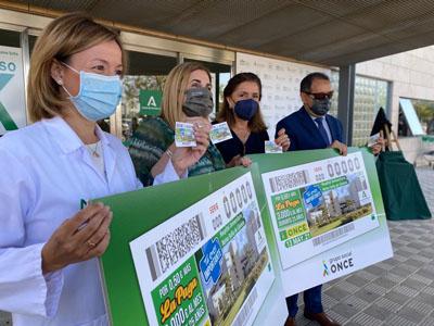 La ONCE presenta un cupón para homenajear al Hospital Reina Sofía