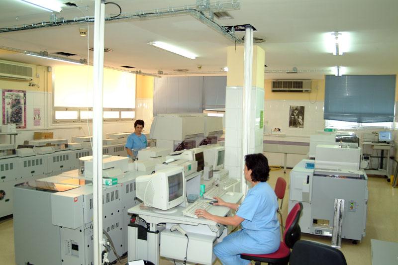 El laboratorio de Análisis Clínicos. 2005