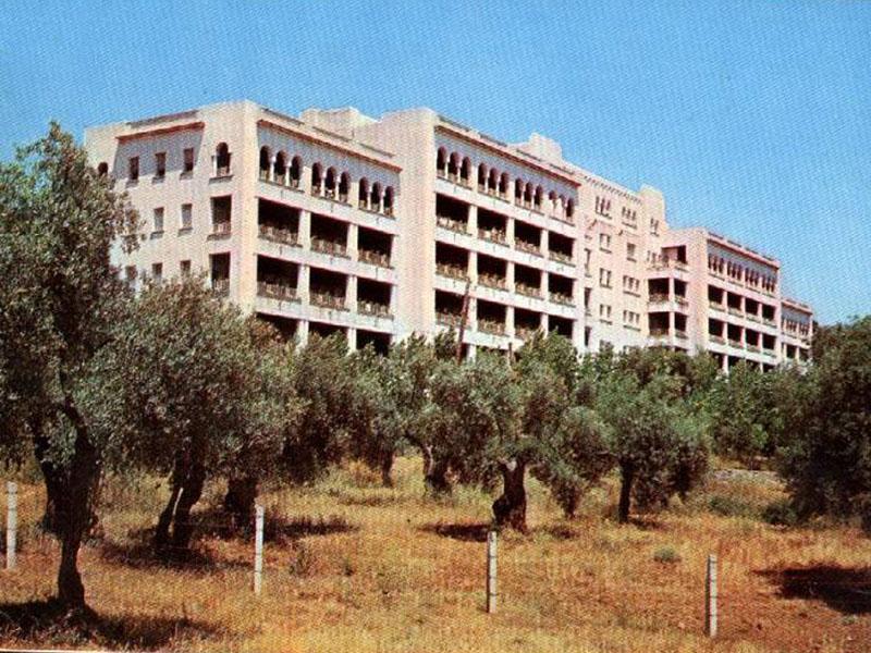 Fachada del hospital Los Morales. 1987